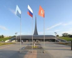 Moscow memorial museum of cosmonautics