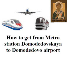 How to get from Metro station Domodedovskaya to Domodedovo airport