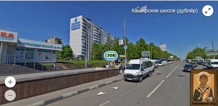 How to get to Domodedovo-04