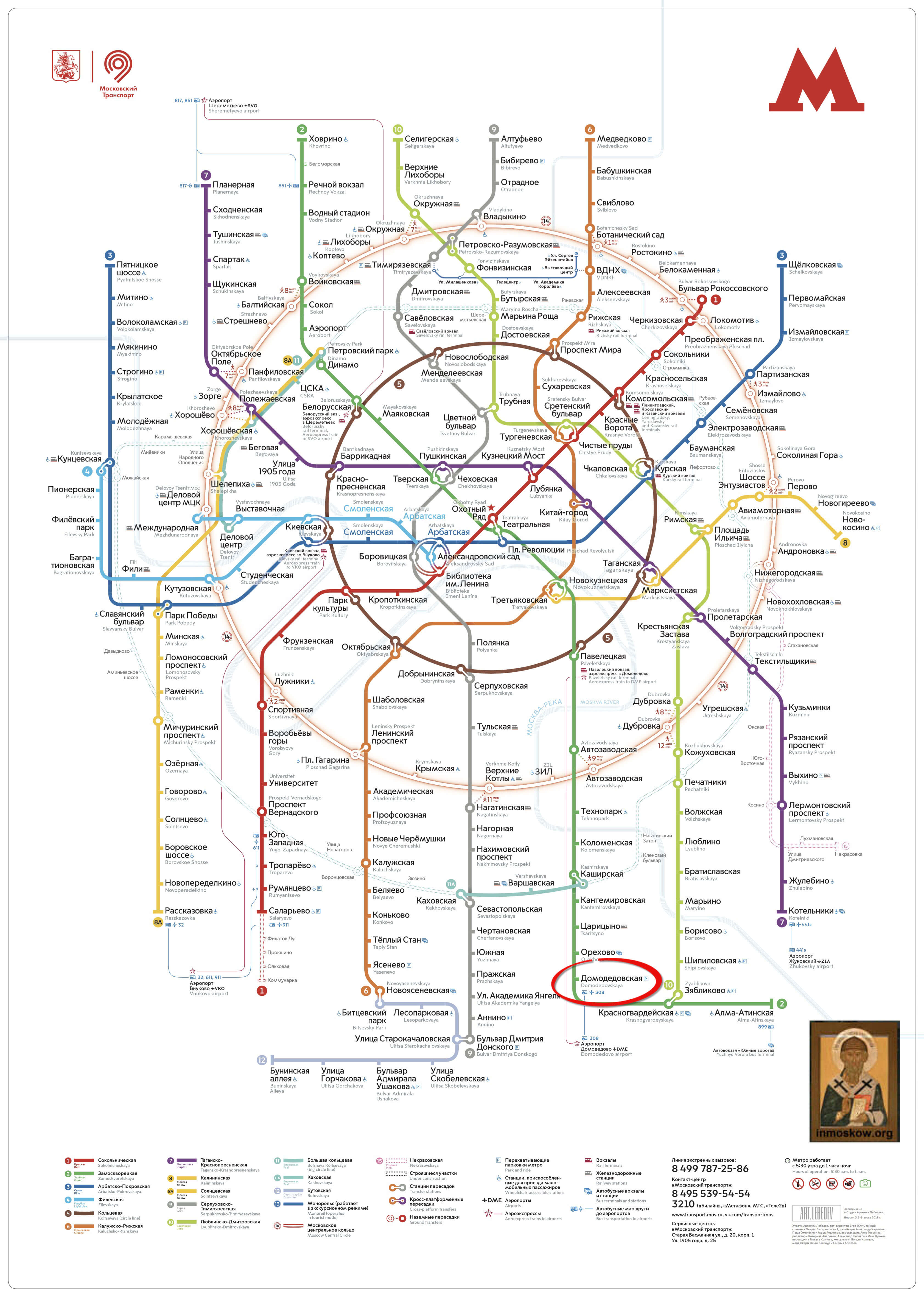 map metro moscow
